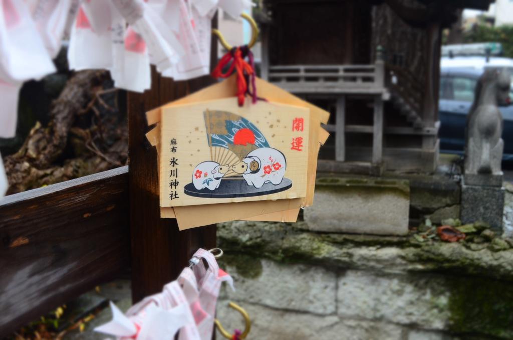 Hikawa Jinja ( 氷川神社 )3